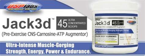 Jack3d Suplemen Harga Usp Labs 3d Jual Pre Workout 3d