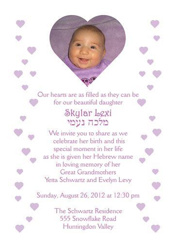 hindu baby naming ceremony invitation format naming ceremony invitation wording indian baby yaseen for
