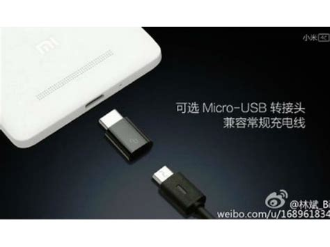 Usb Mi4c xiaomi mi4c can be charged using both microusb and usb type c gizbot news
