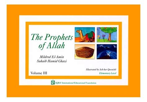 mecca nyc mecca series volume 4 books the prophets of allah volume 3 available at mecca books
