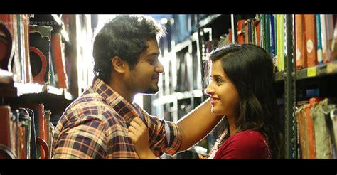 malayalam film lion video songs halli sreehalli muthu gavu malayalam movie songs film