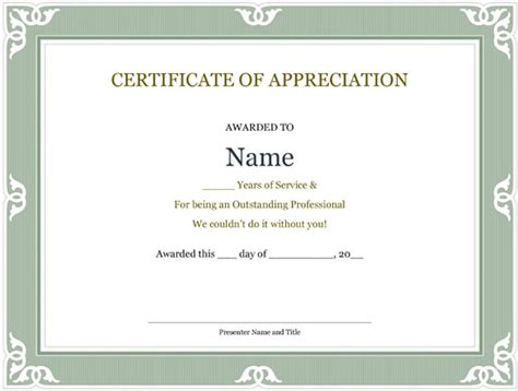 certificate of loyalty template