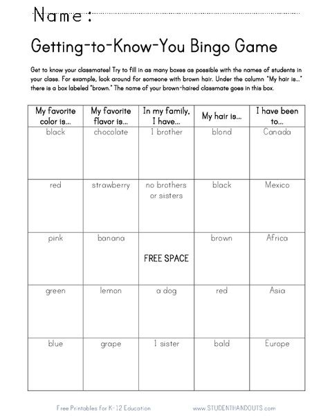 Getting To You Worksheet by Back To School Grades Pre K 5 Collection Lesson Planet