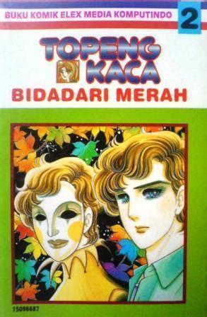 Topeng Kaca topeng kaca bidadari merah 2 by suzue miuchi reviews
