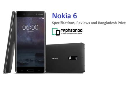 Home Design Online Free Games by Nokia 6 Specifications Reviews And Bangladesh Price
