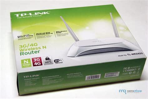 Harga Tp Link Tl Mr3420 V2 3420