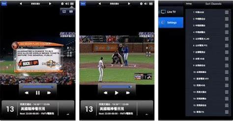Tv Digital Untuk Mobil tv offline untuk hp android