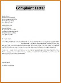 Business Letter Sample Claim 5 Claim Letter Examples Inventory Count Sheet