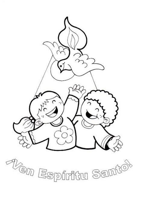imagenes simbolos baños pentecostes actividades para ni 241 os