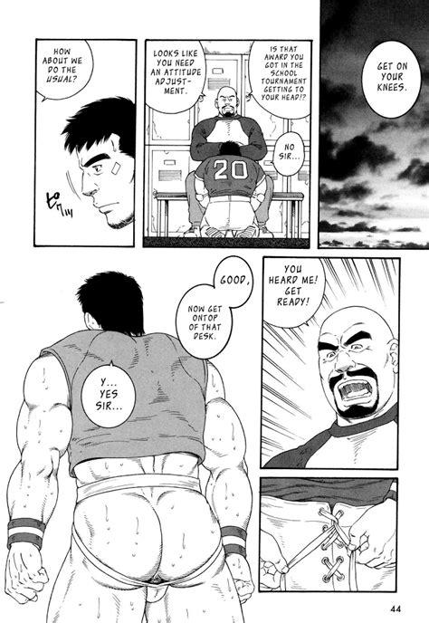 bara mangas eng gengoroh tagame 田亀源五郎 end line read bara