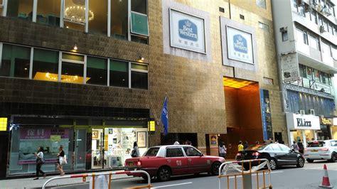 best western hong kong best western grand hotel hong kong 香港華麗酒店