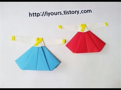 Korean Origami Paper - 한복 종이접기 origami traditional korean dress lunar