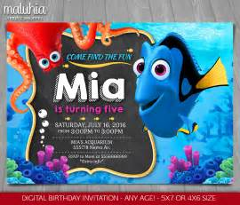 Finding Nemo Invitations Template by Finding Dory Invitation Finding Nemo Dory Invite Disney