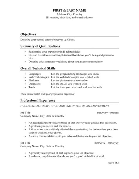 inspiration simple resume objective statements 5 statement examples