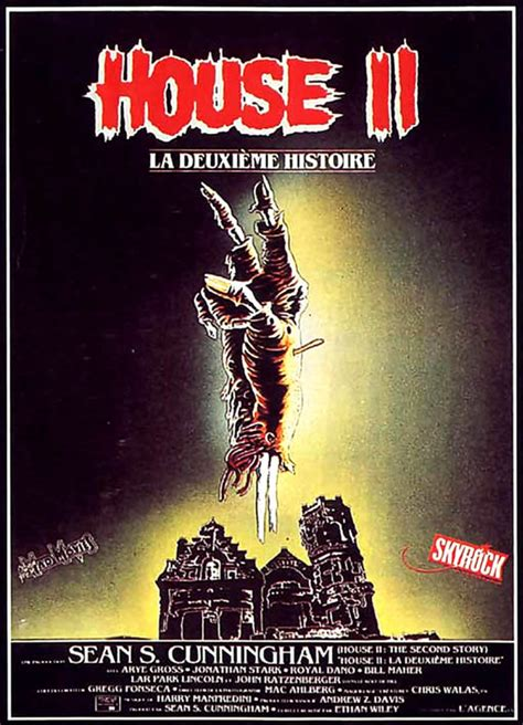 house 2 movie house ii 2 horror b movie posters