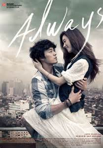 film love c 2011 韓影 只有你 蘇志燮 韓孝珠 哇 小宛報報 韓劇 韓星 痞客邦