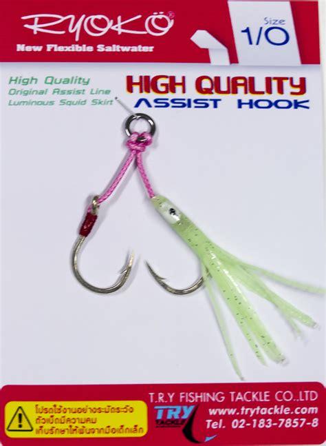 Umpan Assist Hook Assist Jigging Hook Size 3 0 jigging assist hook