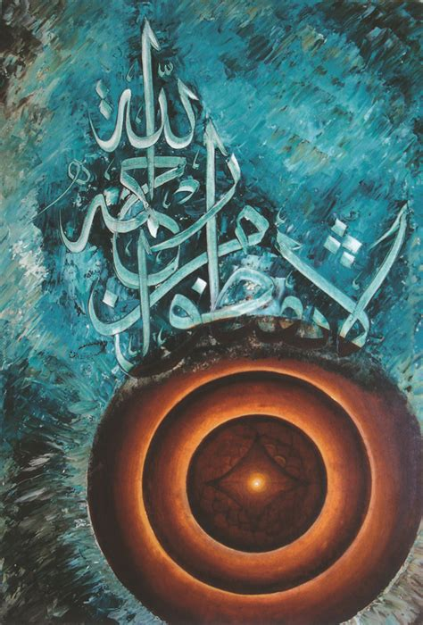 Islamic Artworks 30 43 best islamic calligraphy images on creative