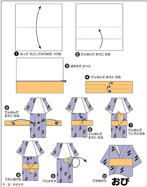 How To Make Origami Doll - origami kimono origami origami kimono