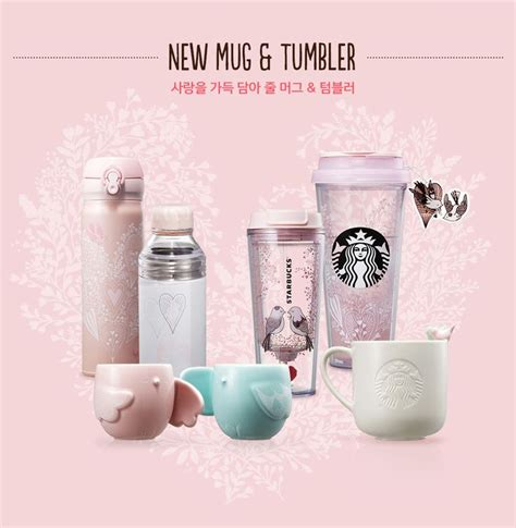 Starbucks Tumbler Happy 2017 starbucks korea st s day 2016 limited edition