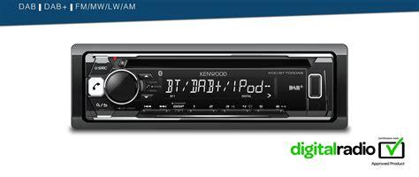 Dab Radio Auto by Digital Car Radio Dab Radio Tick Approved Products Dab