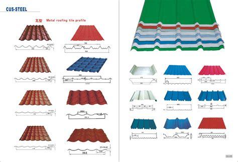 sheet types metal sheet roofing price www pixshark com images