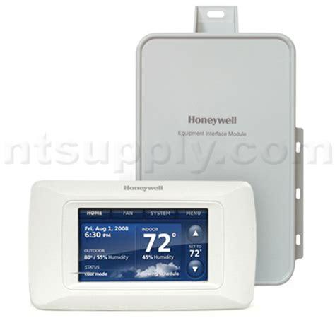 prestige 2 0 comfort system buy honeywell prestige iaq comfort system ythx9421r5051