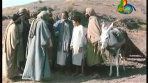 download film nabi yusuf episode 34 yusuf julekha part 13 video 3gp mp4 flv hd download