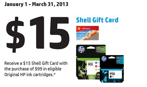 Gift Card Rebates - hp rebate earn a 15 shell gift card the officezilla 174 blog