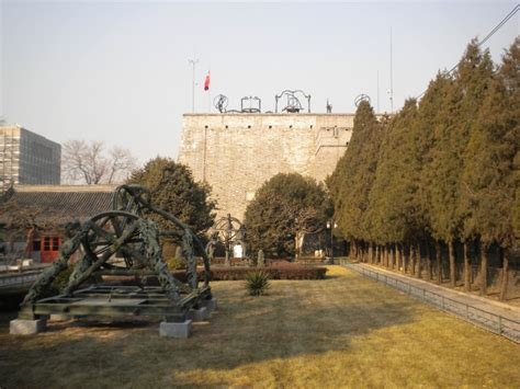 discover china beijing ancient observatory