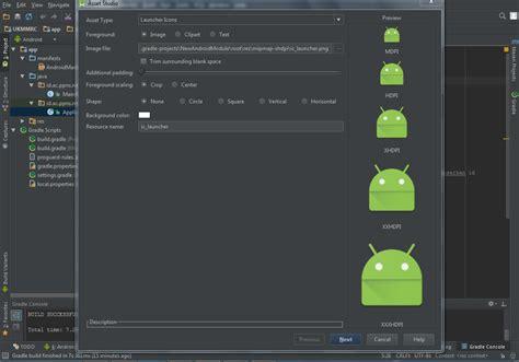 membuat webview dengan android studio fauzan ariq blog membuat aplikasi android tipe webview