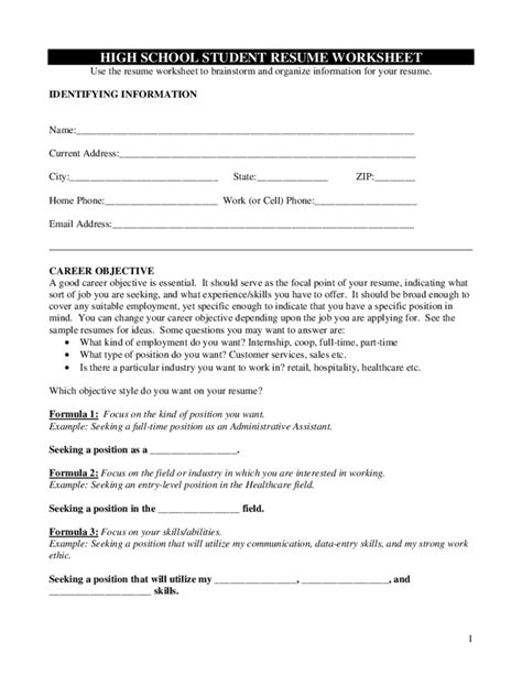 Resume Tips Worksheet High School Student Resume Worksheet Free