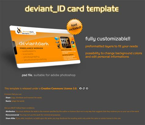 Id Card Template Cyberuse Id Card Template Photoshop