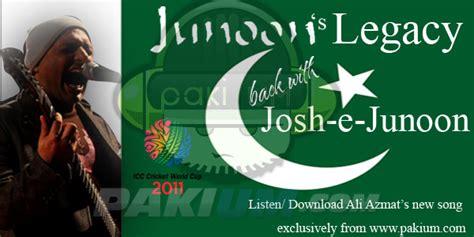 download mp3 from jazba ali azmat josh e junoon mp3 free download pakium com