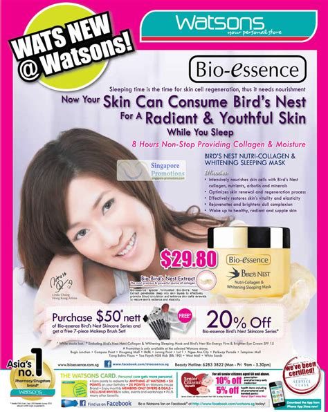 Bio Essence Nutri Collagen bio essence birds nest nutri collagen whitening sleeping