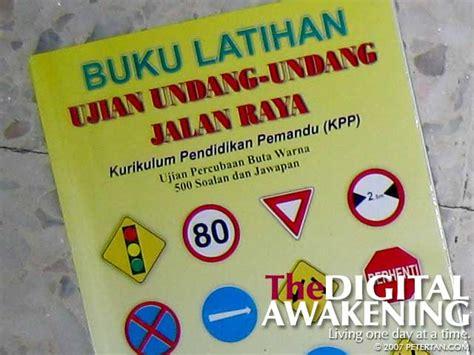 Buku Undang2 Dasar buku latihan ujian undang undang jalan raya kpp