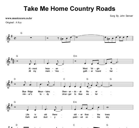 denver take me home country roads g키 악보
