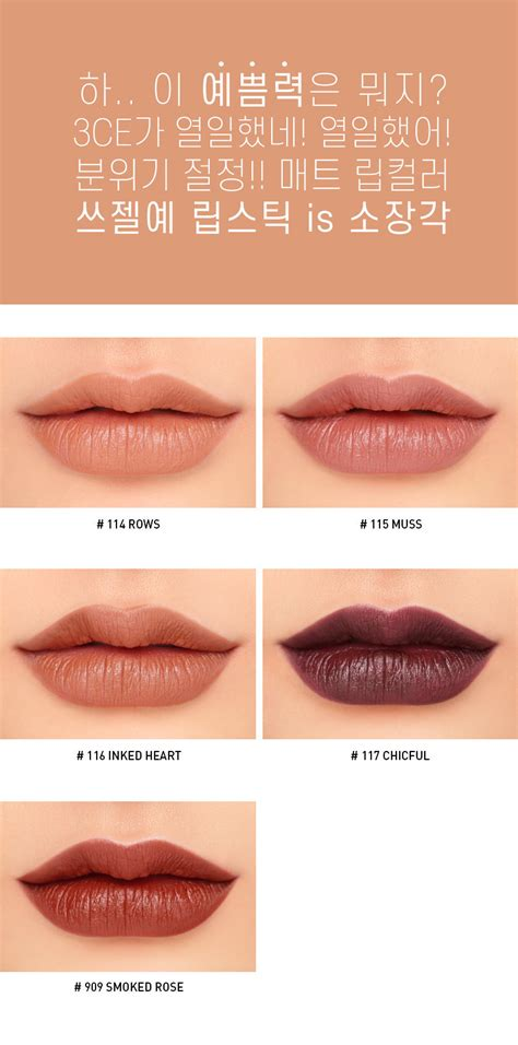 matte lip color l 236 3ce mood recipe matte lip color 909 114 115 116