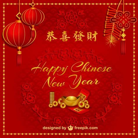 cny greeting card template happy new year vector free