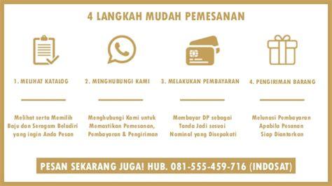 Seragam Pagar Nusa terbaik hub 081 555 459 716 wa baju silat seragam beladiri pagar