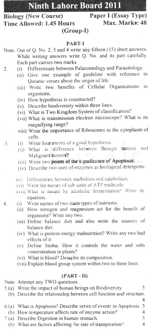 paper pattern 2nd year 2015 lahore board past papers of 9th class lahore board 2014 pakistan
