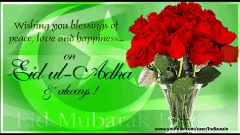 Greeting Poster bakrid eid al adha 2016 greeting cards posters happy eid