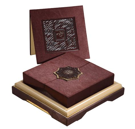 Indian Wedding Card With Sweet Box muslim wedding inivitation with sweet box in golden brown
