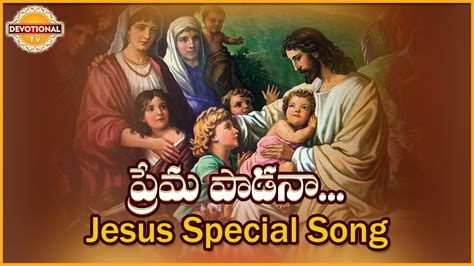 song special 2016 friday 2016 easter special telugu worship songs