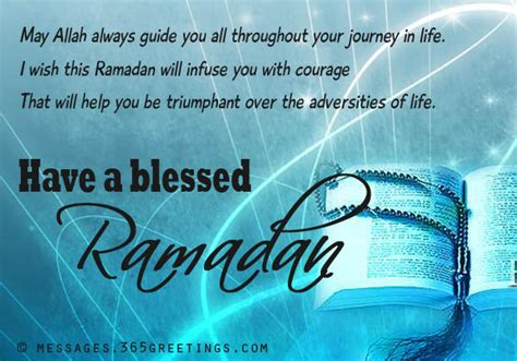 Ramadan Quotes Happy Ramadan Greetings 365greetings