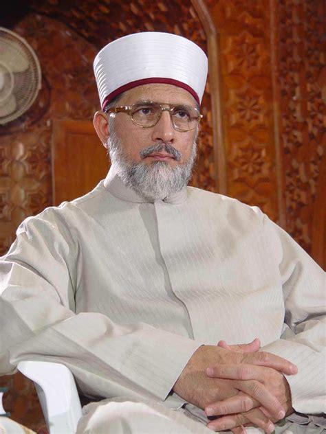 www minhaj org a profile of shaykh ul islam dr muhammad tahir ul qadri