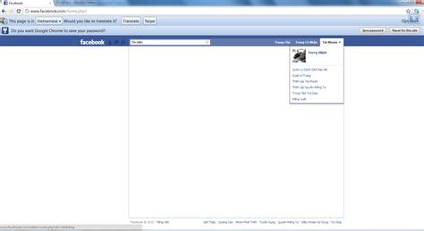 facebook layout update blank facebook profile page layout www imgkid com the