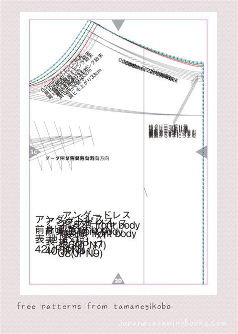 japanese pattern books pdf free japanese sewing pattern tamanegi kobo japanese