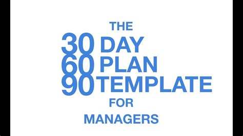 day plan template  managers youtube