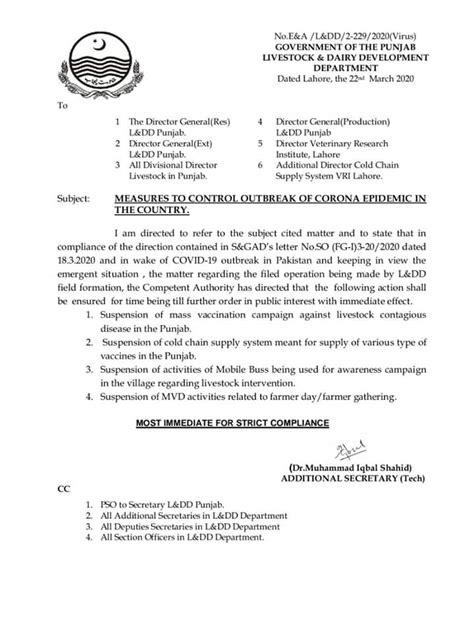 Livestock Punjab Department Measures To Control CoronaVirus